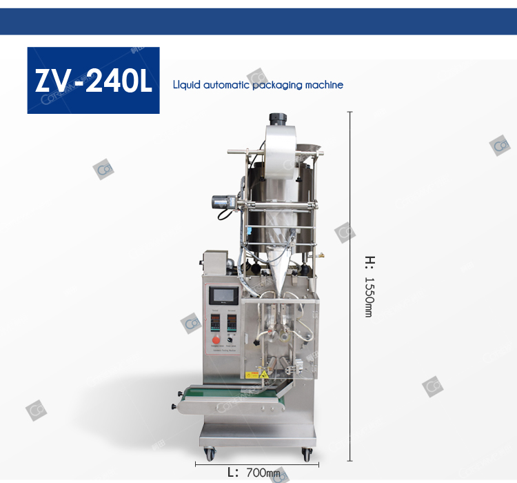 ZV-240L Liquid packing machine