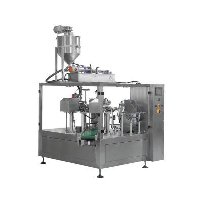 Chicken Powder packaging machine
